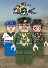 Brick Combat Series