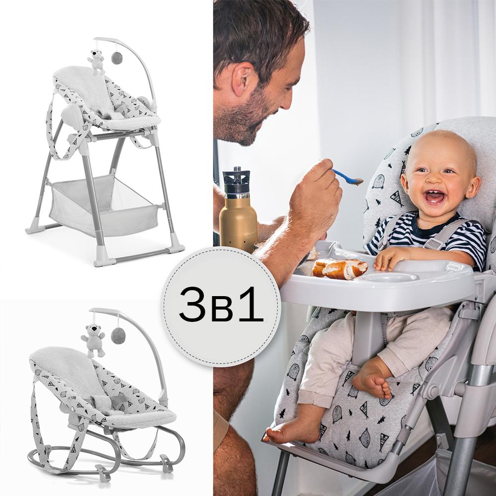 Стол за хранене Hauck Sit`n Relax 3в1 Nordic Grey
