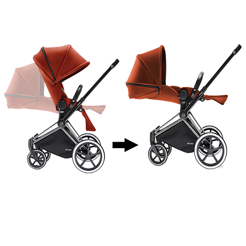 Бебешка количка Cybex Priam Autumn Gold - Raya Toys