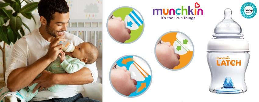 Бебешко шише Munchkin - Raya Toys