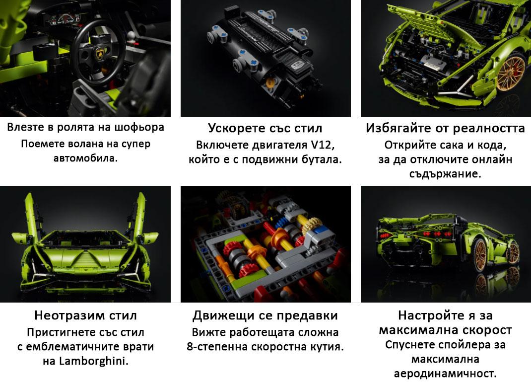 42115 Lamborghini Siаn FKP 37